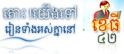 http://sombokit.files.wordpress.com/2011/06/sombokit_logo1.png?w=120&h=98