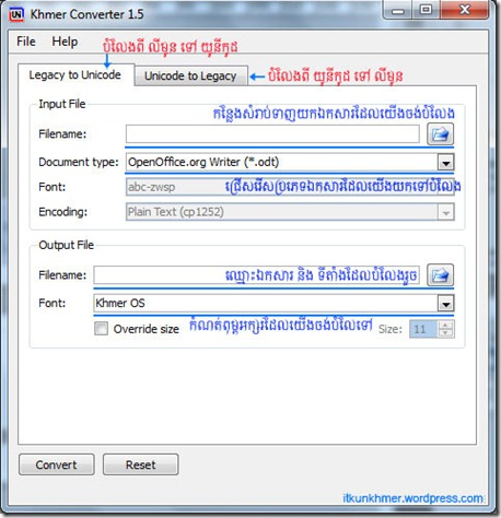 khmerConverter1