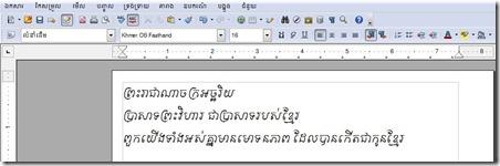 khmerConverter4