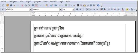 khmerConverter
